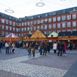 ������, ������: Plaza Mayor in Madrid Spain