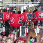 Ιαπωνικά φανάρια — Φωτογραφία Αρχείου