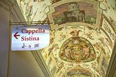 Kaplica sykstyńska, rzym — Zdjęcie stockowe