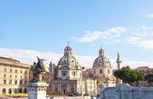La ciudad de roma, italia — Foto de Stock