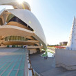City of Arts and Sciences,Valencia — Stock Photo