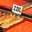 Eels in market — Photo