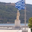 Greek flag — Stock Photo #10078075