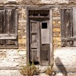 Building on Samos — Stockfoto