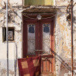 House on Samos — Stock Photo