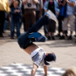 Stock Photo: Break dancer