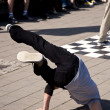 Royalty-Free Stock Photo: Break dancer