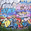 Graffiti — Stock Photo #10150249