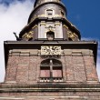 Stock Photo: Church of Our Saviour, Copenhagen