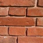 Brickwork — Stock Photo #10169741