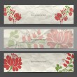 Banner set with flower — Stock Vector #10109657