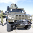 Armored military vehicle «Lynx» — Stockfoto