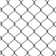 3d render of wire fence — Stock Photo #10698583