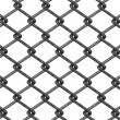 3d render of wire fence — Stock Photo #10698597