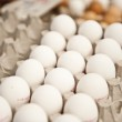 White Eggs Carton — Stock Photo