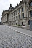 German Parliament — Stock Photo