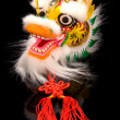 Stock Photo: Chinese New Year Dragon Decoration
