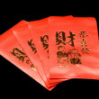 Chinese NY red envelopes. — Stock Photo