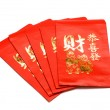 Red Envelopes - Chinese New Year — Stock Photo