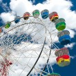 Colourful Ferris Wheel — Stock Photo #10271061