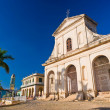 Stock Photo: Mayor Plaza, Trinidad Cuba