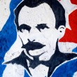 Stock Photo: Jose Marti against CubFlag