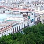 Buildings in Havana, Cuba — Stock Photo