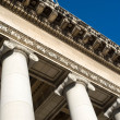 This image shows the arctiectural detail of the Capitolio in Ha — Stock Photo