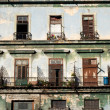 Stock Photo: Balconies - Havana, Cuba
