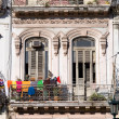 HavanBalcony, Cuba — Stock Photo #10271421