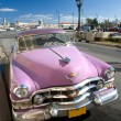 Stock Photo: Colorful Havana, Cuba