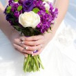 Colourful bridal bouquet — Stock Photo