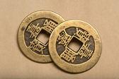 Antiguas monedas chinas. — Foto de Stock