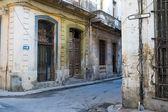 Centro Havana Street Scene — Stock Photo
