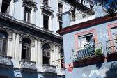 Windows and Balconies, Havana, Cuba — Stock Photo