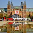 Rijksmuseum with big letters in Amsterdam, Holland (Netherlands) — Stock Photo
