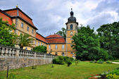Nature of summer park of Schloss Fasanarie in Fulda, Hessen, Ger — Stock Photo