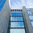 Angle Shot of office Building — Stock Photo