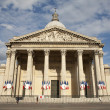 Paris - Pantheon - Photo