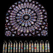 Stock Photo: Ages, architecture, canopy, cathedral, christ, christendom, color, europe, faith, france, glass, gothic, history, holy, interior, mary, medieval, meditation, middle, notre-dame, paris, religion, relig
