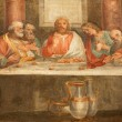 Rome - fresco of Last super of Christ form church Santa Prassede — Foto Stock