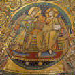 Stock Photo: Rome - mosaic of Coronation of holy Mary in SantMariMaggiore basiilicfrom year 1290