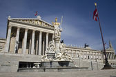 Vienna - Pallas Athena fountain and parliament — Stock Photo