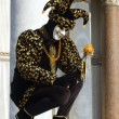 Venice - buffon mask from carnival - Stock Photo