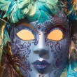 Venice - blue decoration mask — Stock Photo