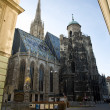 Vienna - Stephansdom - cathedral — Stock Photo