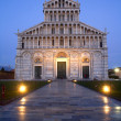 Pisa - cathedral Santa Maria Assunta — Stock Photo
