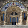 Barcelona - Sagrat Cor de Jesus - portal - Stock Photo