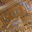 Rome - interior of Lateran basilica — ストック写真