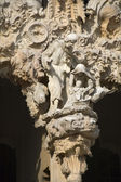 Barcelona - holy Family form Sagrada la Familia — Stock Photo
